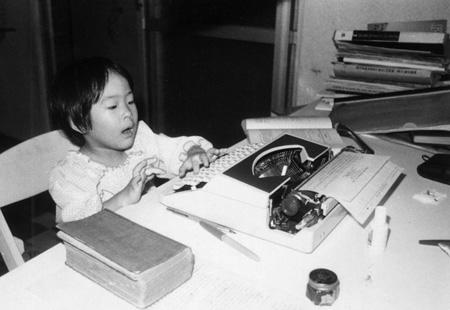 Born to write... or type